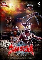 DVD ウルトラマンレオ Vol.11