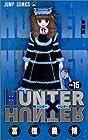 HUNTER×HUNTER 第15巻