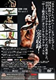 Next Level YOGA produce by KRANTI [DVD] 画像
