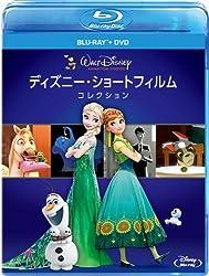 【動画】アナと雪の女王 エルサのサプライズ