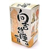 向吉悠睦 の世界 現代仏像コレクション BOX