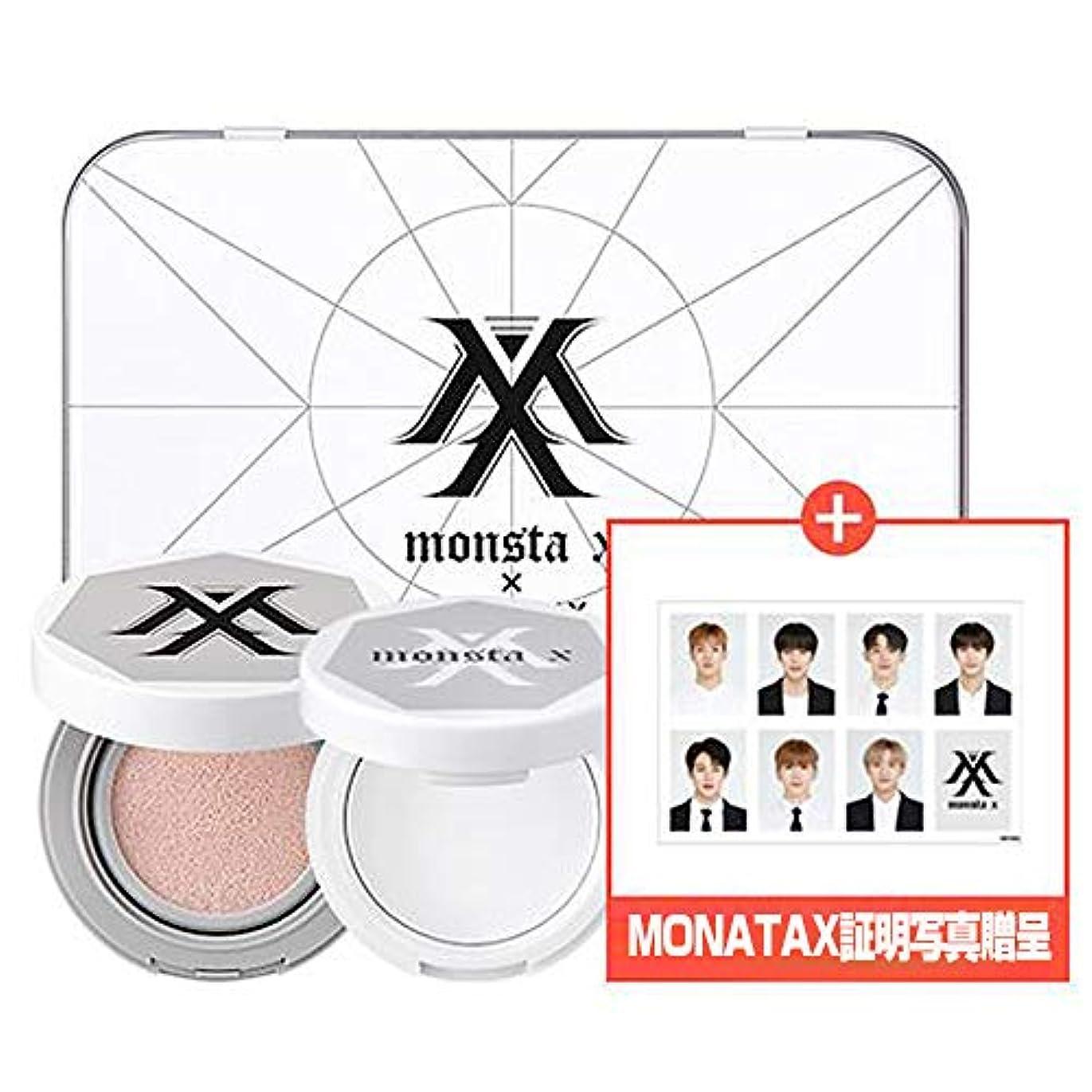 Tone UP TIN SET TONYMOLY× MONSTA X [トーンアップクッション][油紙ファクト][MonstaX証明写真付き][トニモリ][韓国コスメ] [並行輸入品]