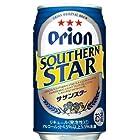 オリオンビール サザンスター 350ml 2ケース