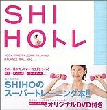 SHIHOトレ amazon