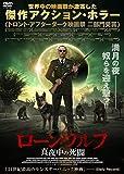ローンウルフ 真夜中の死闘[DVD]