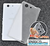 PLATA Xperia Z3 Compact SO-02G ケース カバー ソフトケース エクスペリア Z3 コンパクト 【 クリア 透明 clear 】