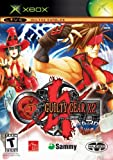 Guilty Gear X2: The Midnight Carnival Reload (輸入版:北米)