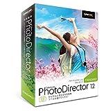 【最新版】PhotoDirector 12 Standard 通常版