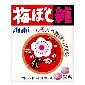 アサヒグループ食品 梅ぼし純 24粒×10個