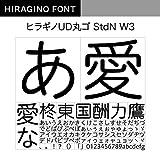 OpenType ヒラギノUD丸ゴ StdN W3 [ダウンロード]