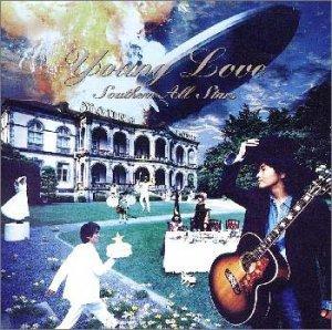 Young Love (青春の終わりに)