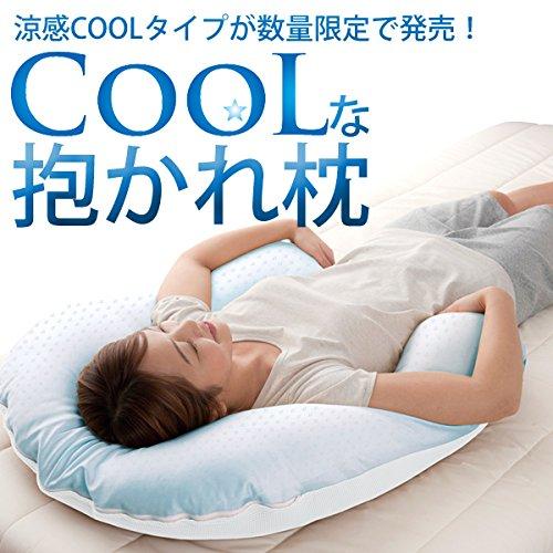 眠り製作所 クールな抱かれ枕 (接触冷感クールカバー) 日本製 洗える (スリム, グリーン)