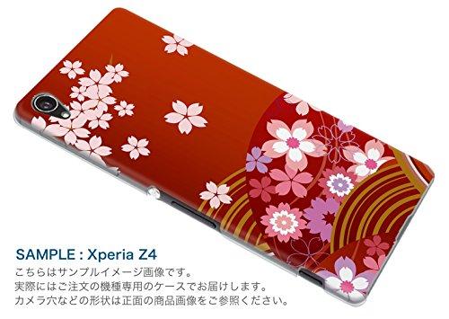 らくらくスマートフォン4 F-04J ケース カバー スマコレ スマホケース オリジナルスマートフォンケース ハンドメイド 携帯ケース F04J 赤 桜 和柄 pc らくらくスマートフォン4 ラクラクスマートフォン フラワー 000081 Fujitsu 富士通 docomo ドコモ f04j-000081-pc