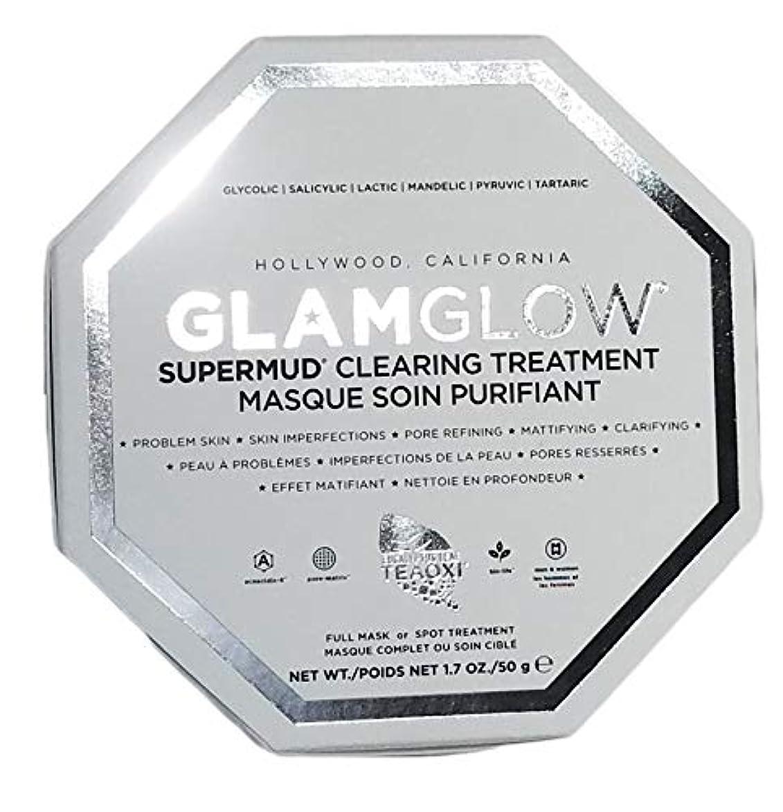 賄賂ラリー別れるグラムグロー Supermud Clearing Treatment 50g/1.7oz並行輸入品