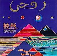 RO-HE: Classical Egyptian Dance