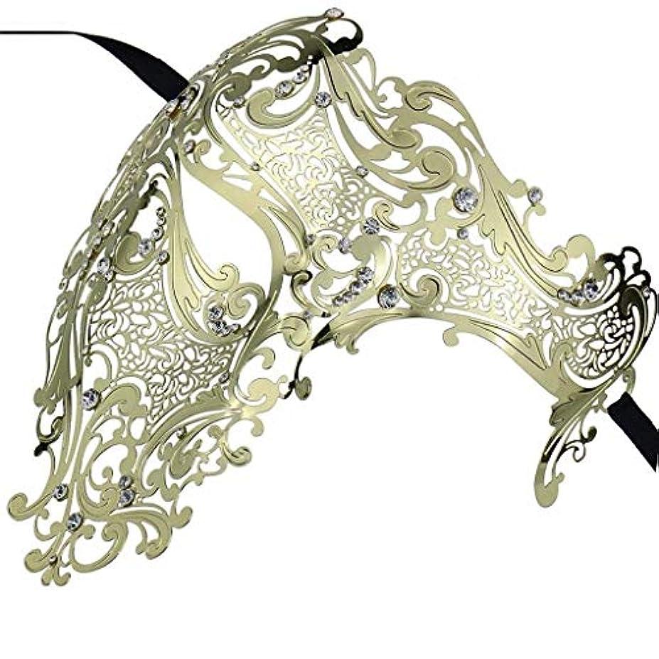 独創的ブラケットアメリカスーパーハイエンドハーフフェイスメタルスタッズ仮面舞踏会マスクコスプレハロウィーンドレス錬鉄製のマスク (Color : Gold)