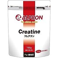 アルプロン -ALPRON- クレアチン(150g)