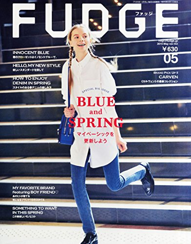 FUDGE(ファッジ) 2015年 05 月号の詳細を見る