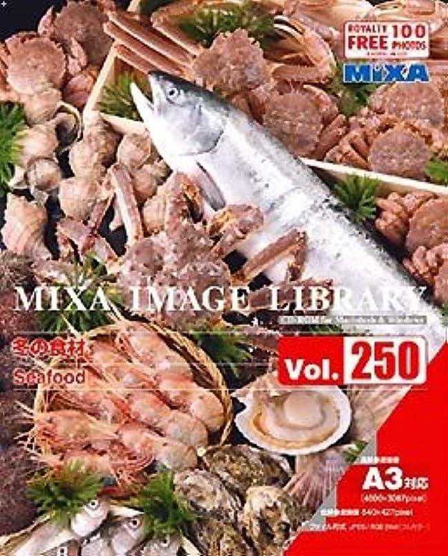 MIXA IMAGE LIBRARY Vol.250 冬の食材