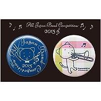 こまねこ 缶バッジ/トロンボーン 2015 全日本吹奏楽コンクール朝日新聞大会記念グッズ