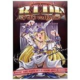 Ride of the Valkyrie - Kitty Media by Media Blasters [並行輸入品]