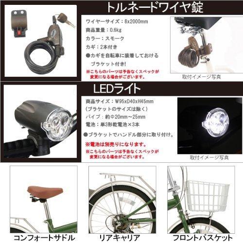 トップワン TOPONE 20インチ折畳み自転車 6段変速 KGK206 ブラック 空気入れ付