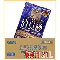 【お徳用】[GEX]Top Breeder ヒノキア 消臭砂 業務用 21L