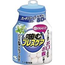 噛むブレスケア 息リフレッシュグミ スッキリクールミント ボトルタイプ お得な80粒