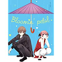 Bloomin'petal