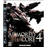 アーマード・コア 4 - PS3