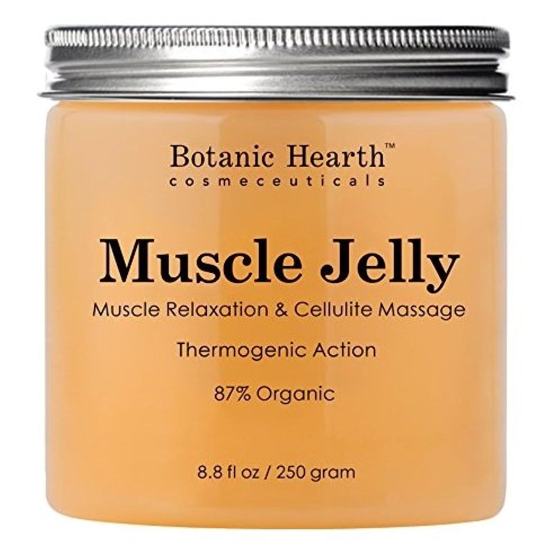 猟犬ハイブリッド煩わしい【2個】【海外直送品】Botanic Hearth Muscle Jelly Hot Cream 8.8 fl. oz.x2個セット