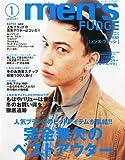 men's FUDGE (メンズファッジ) 2011年 01月号 [雑誌]