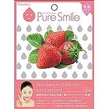 Pure Smile/ピュアスマイル 乳液 エッセンス/フェイスマスク 『Strawberry/ストロベリー(苺)』