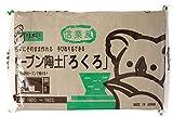 ヤコ オーブン陶土 (ろくろ) 1kg