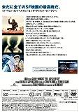 2001年宇宙の旅 [DVD] 画像