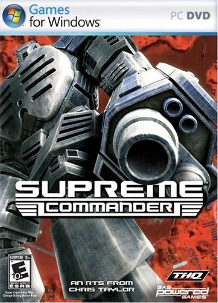 始まりであることリンスSupreme Commander (輸入版)