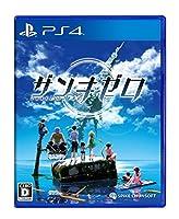 スパイク・チュンソフトゲームの売れ筋ランキング: 36 (以前はランク付けされていません)プラットフォーム:PlayStation 4発売日: 2018/7/5新品: ¥ 7,776