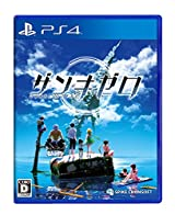 PS4&PS Vita「ザンキゼロ」シネマティックトレーラー