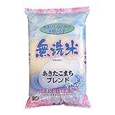 【精米】万糧米穀 無洗米 白米 あきたこまち ブレンド 5kgx2袋