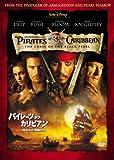 カリブの海賊そのまま◆『パイレーツ・オブ・カリビアン 呪われた海賊たち』