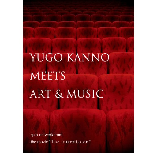 YUGO KANNO MEETS ART & MUSIC s...