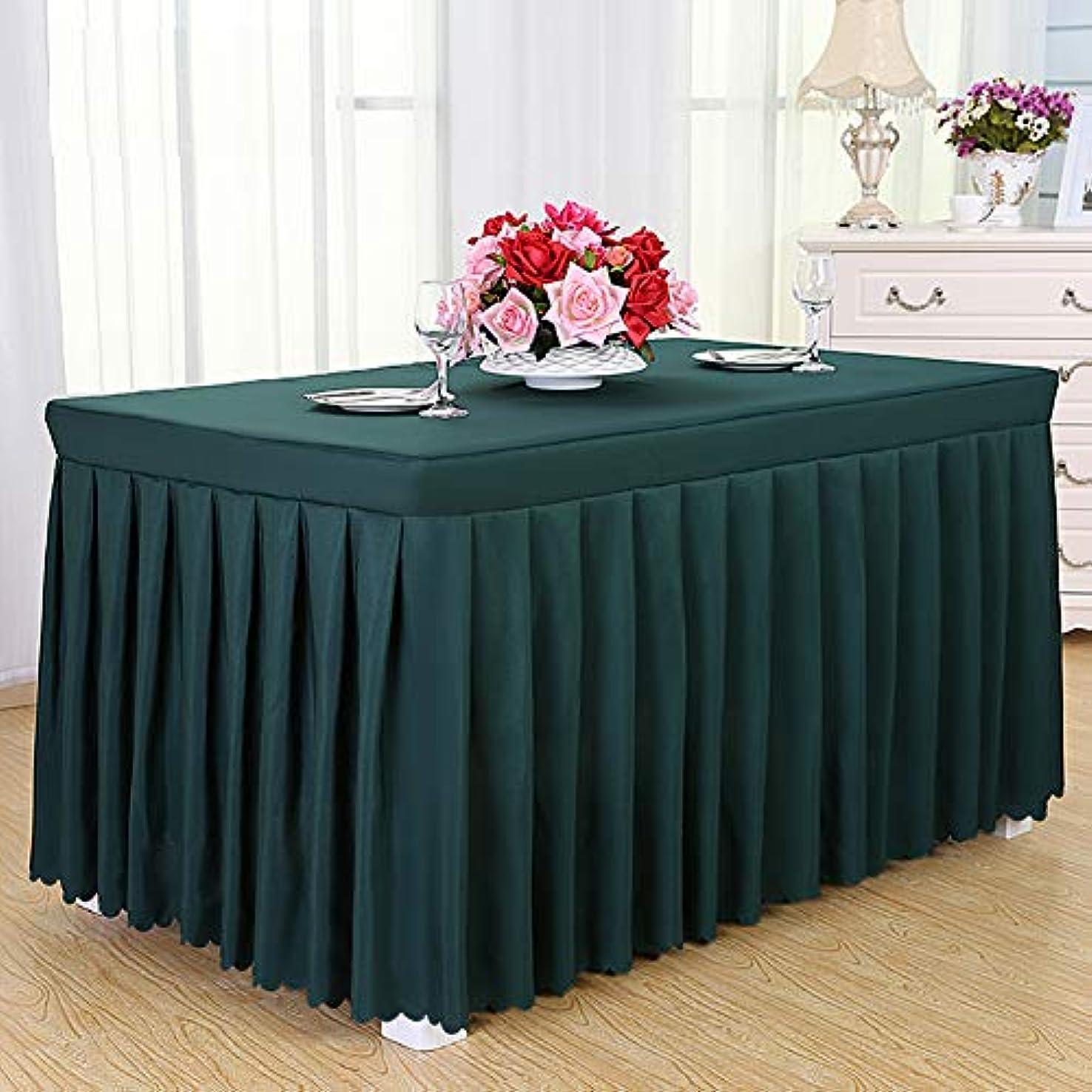 記念日ルー鯨ポリエステルソリッドカラー長方形 テーブル クロス,1-ピースオイル-プルーフ防水 テーブルカバー パーティーウェディングのためのレーステーブルスカート付き-ダークグリーン 120x40x75cm(47x16x30inch)
