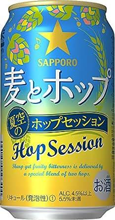 サッポロ 麦とホップ 夏空のホップセッション [ 350ml×24本 ]