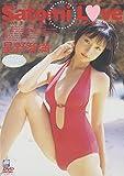 星野智満 Satomi Love[DVD]