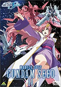 機動戦士ガンダムSEED 11 [DVD]