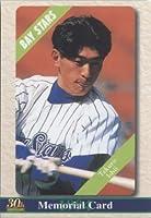 カルビー2002 プロ野球チップス 30周年記念復刻カード No.M-27 石井琢朗