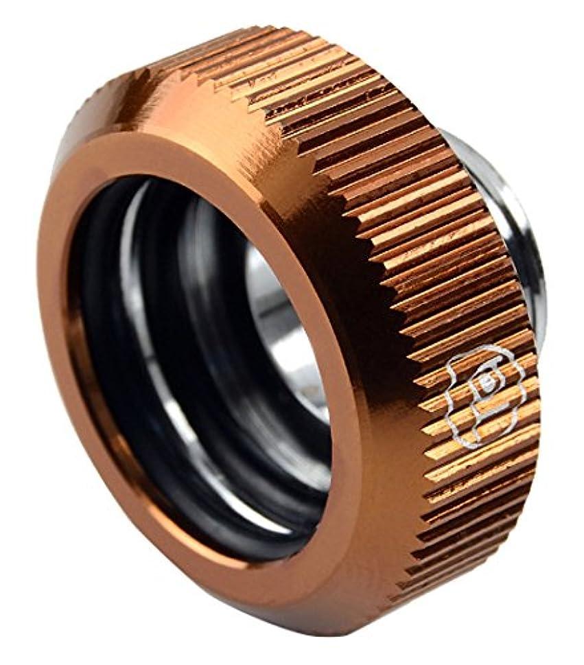 二週間を除く蜜Touchaqua G1/4 インチ ハードチューブ外径16mm 用 フィッティング締め具 (コーヒー) TA-TFH1622-CF