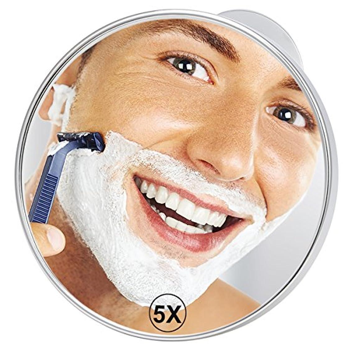 精神的に混雑アプローチ21cm 浴室鏡 鏡 壁掛け 浴室用化粧鏡 5倍拡大鏡 シャワーミラー 強力吸盤付、き シミ、しわ、お肌のお手入れをチェックできて、髭剃り