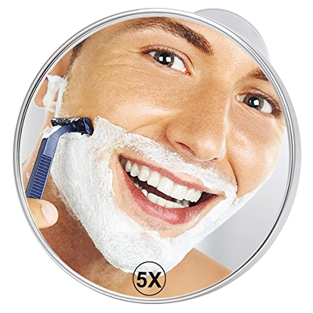 ビザやりがいのある台風21cm 浴室鏡 鏡 壁掛け 浴室用化粧鏡 5倍拡大鏡 シャワーミラー 強力吸盤付、き シミ、しわ、お肌のお手入れをチェックできて、髭剃り