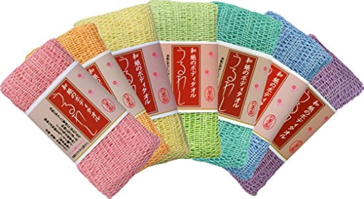 和紙のふっくらタオル『うるわし』が7枚入ったレインボーセット